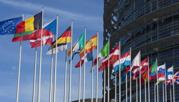 Enfin les Nations Unies réparent une injustice criante à l'égard de l'Union européenne. Injuste et intenable à la longue.
