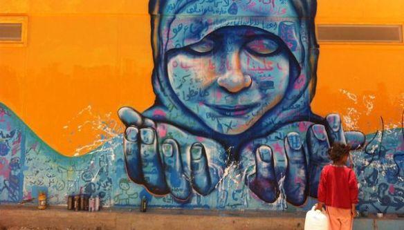 mural-en-campo-de-az..-ai-640x640x80