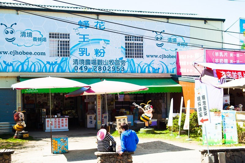 Honey product shop at Cingjing farm