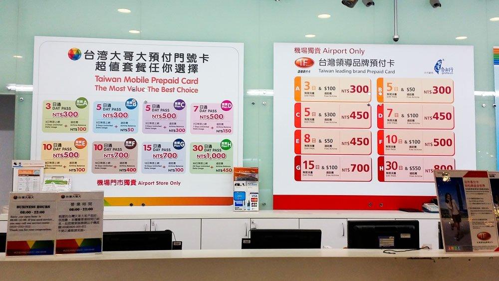 Purchasing SIM Cards at Taoyuan Airport