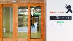 Entrance to Star Hostel
