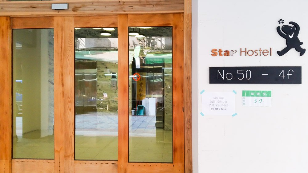 Entrance to Star Hostel