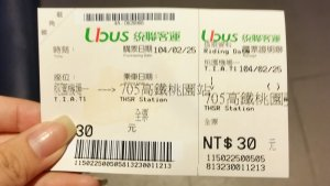 Ticket from Taoyuan airport to Taoyuan hsr train station