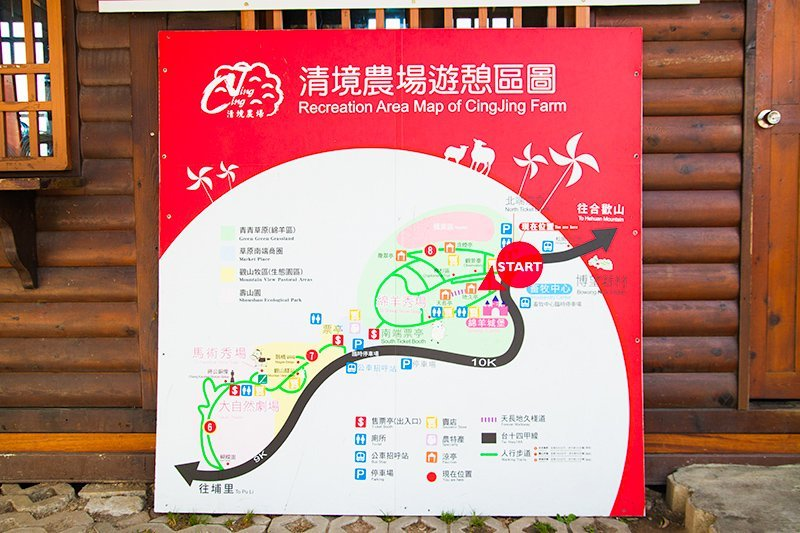 Route at Cingjing, Green green grasslands to Small swiss garden in Cingjing, Taiwan