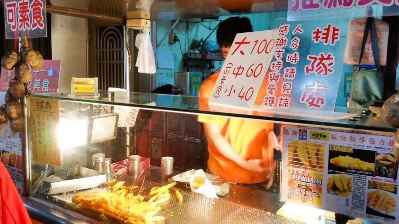 fengjia night market must eat (7)