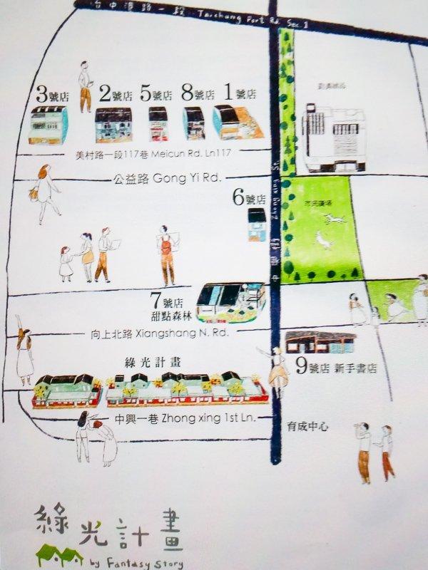 fantasy story map taichung taiwan