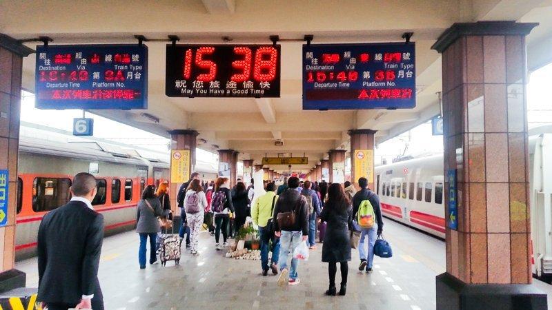 hua lien tra station (2)