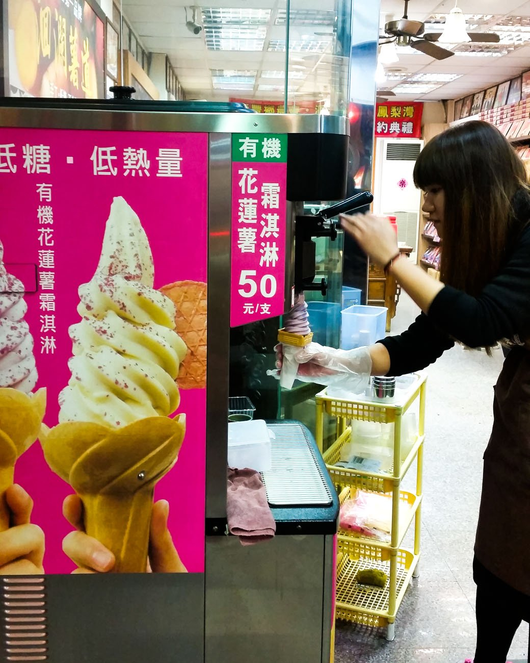 yam ice cream in hua lien (2)
