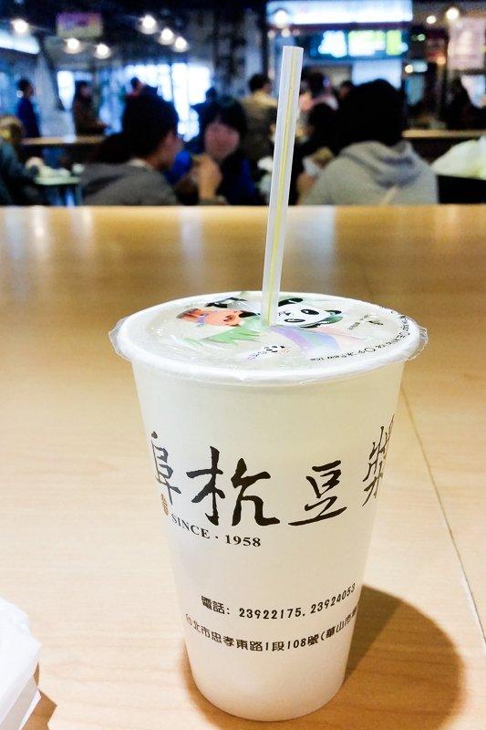 Fu Hang Dou Jiang, Soy Milk, Taipei, Taiwan