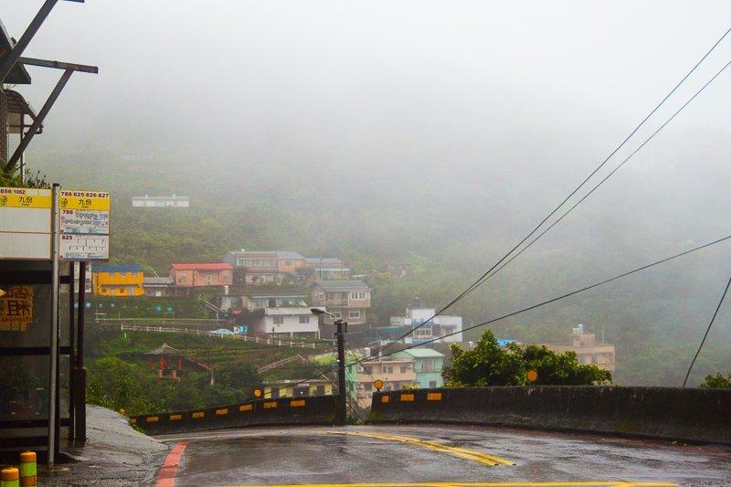 Foggy Jiu Fen Taiwan