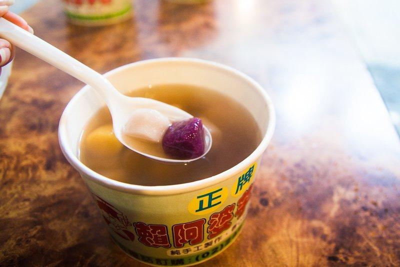 Jiu Fen Xiao Chi Snacks Taiwan