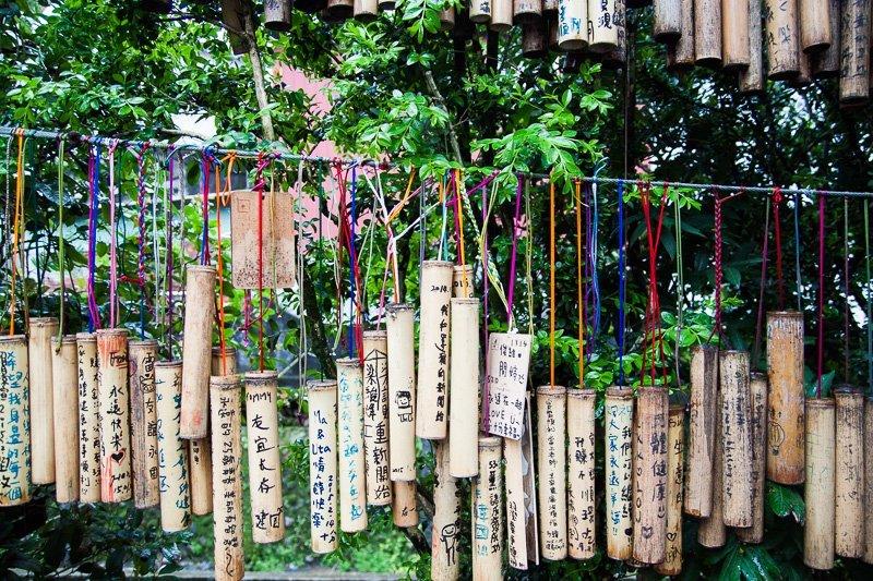 Bamboo Shifen Taiwan