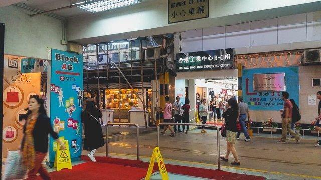 lai chi kok hong kong industrial centre shopping (3)