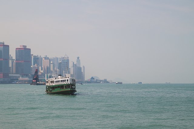 star ferry to central hong kong