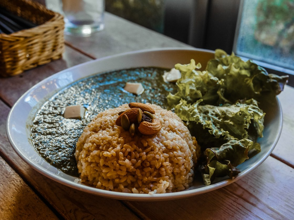 Green curry rice, Ain Soph Journey, Tokyo Vegetarian Vegan food