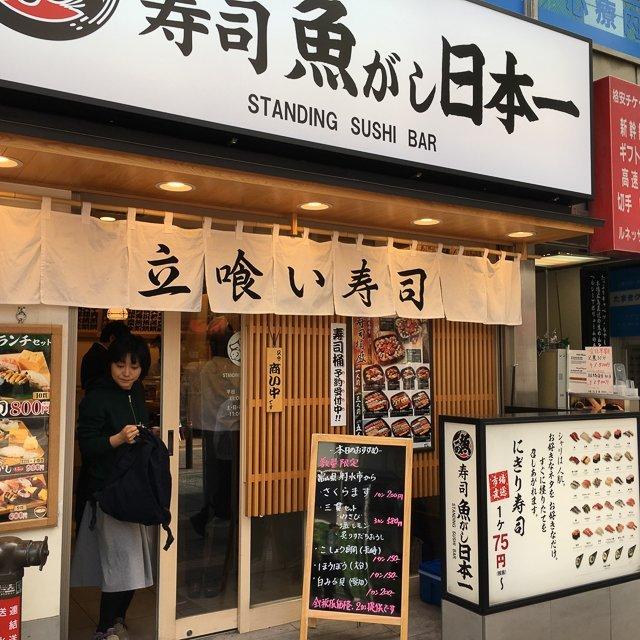 Standing Sushi Bar Shinjuku Tokyo Japan