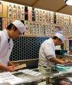 Shinjuku Standing Sushi Bar Tokyo Japan
