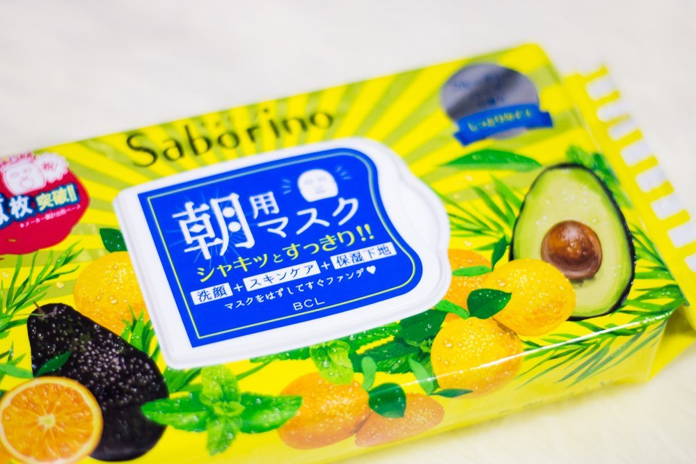 What to buy at Japan's drug stores? Saborino Morning Mask