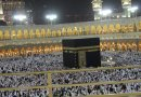 Saudi Arabia: Foiled Terror Plot Aimed At Makkah's Grand Mosque