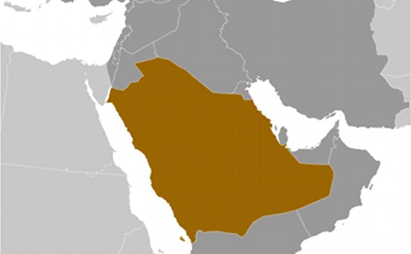 Location of Saudi Arabia. Source: CIA World Factbook.