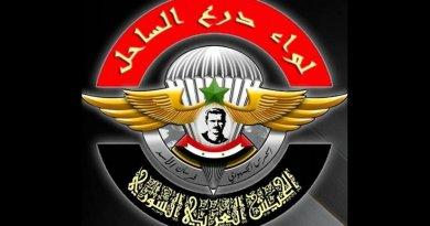 """Emblem of the Coastal Shield Brigade. On top: """"Coastal Shield Brigade."""" In middle (with portrait of Bashar al-Assad): """"Republican Guard. Knights of Assad."""" On bottom: """"Syrian Arab Army."""