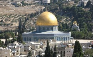 East Jerusalem's Al-Aqsa Mosque compound.