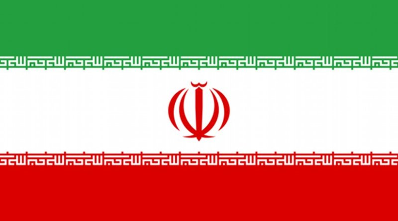 Iran's flag