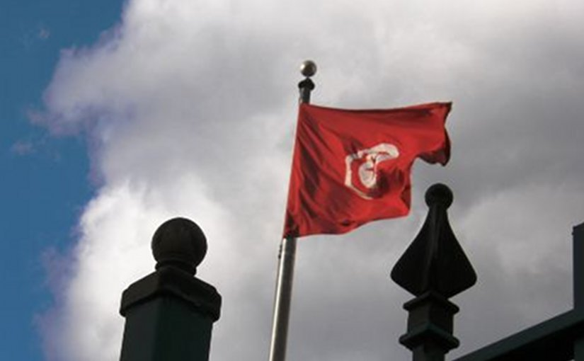 Tunisia's flag.