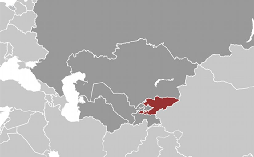 Kyrgyzstans taza koom project highlights development challenges location of kyrgyzstan source cia world factbook gumiabroncs Gallery