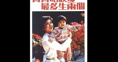 Hong Kong, the Two is Enough campaign in the 1970s encouraged people to have two or fewer children in each family, contributing to the reduced birth rate in the following decades (poster with actress Fung Bo Bo). Credit: Wikimedia Commons