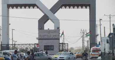 Rafah Crossing Point Egypt and Gaza. Photo Credit: UN OCHA, Wikipedia Commons.