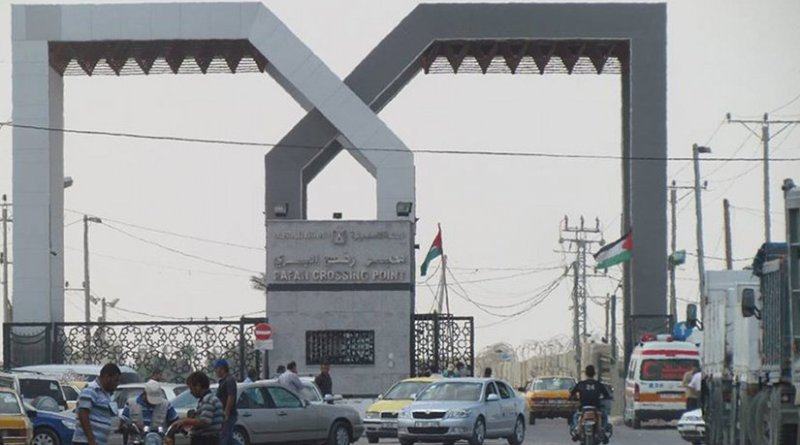 Rafah Crossing Point Egypt and Gaza. Photo Credit: UN OCHA, Wikipedia Commons.
