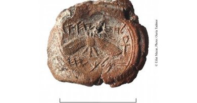 A seal impression of King Hezekiah unearthed in the Ophel excavations at the foot of the southern wall of the Temple Mount, conducted by the Hebrew University of Jerusalem's Institute of Archaeology under the direction of Dr. Eilat Mazar. (Courtesy of Dr. Eilat Mazar; Photo by Ouria Tadmor)