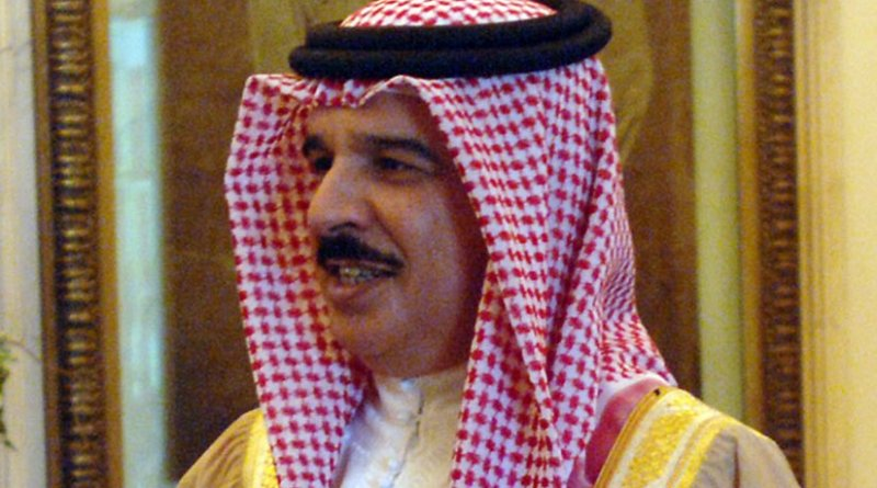 Bahrain's King Hamad bin Isa Al Khalifa. Photo Credit: United States Navy photo by Chief Mass Communication Specialist Julian Carroll, Wikipedia Commons.