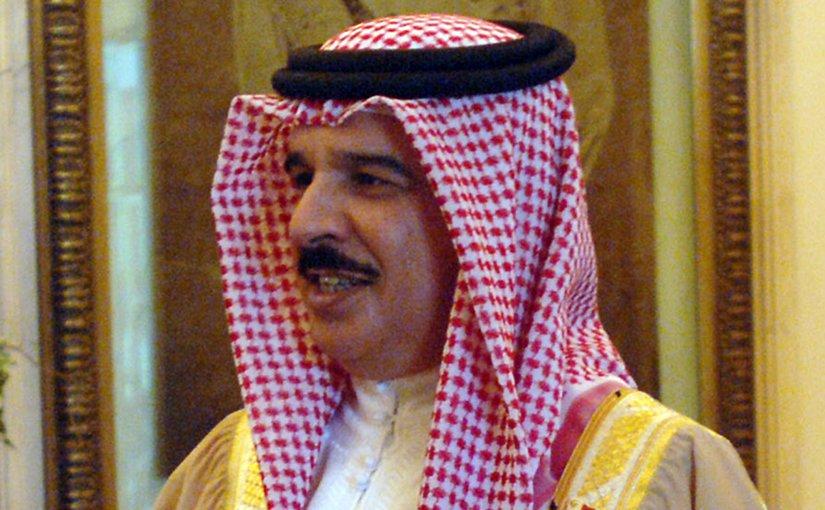Bahrain's King Hamad bin Isa Al Khalifa. Photo Credit: United States Navy photo by Chief Mass Communication Specialist Julian Carroll, Wikipedia Commons.