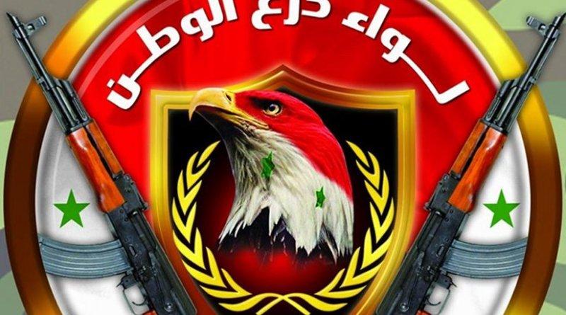Emblem of Liwa Dir' al-Watan
