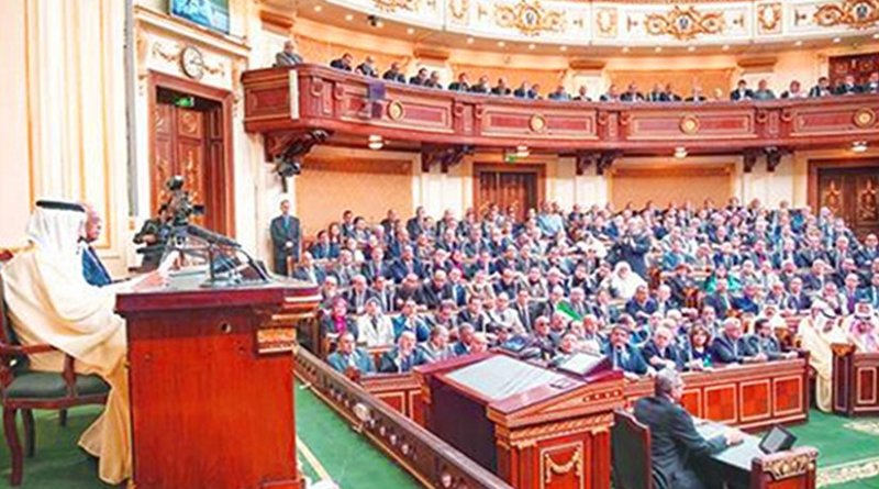 Saudi Arabia's Custodian of the Two Holy Mosques King Salman addresses the Egyptian Parliament in Cairo on Sunday. Source: SPA