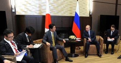 Russia's President Vladimir Putin and Japan;s Prime Minister Shinzo Abe. Photo Credit: Kremlin.ru
