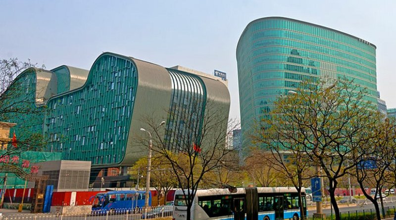 China National Offshore Oil Corporation (CNOOC ) company headquarters in Beijing. Photo by Daniel Case, Wikipedia Commons.