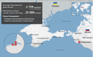 Russian Black Sea Fleet Bases. Source: Argumenty i Fakty (aif.ru)[88]