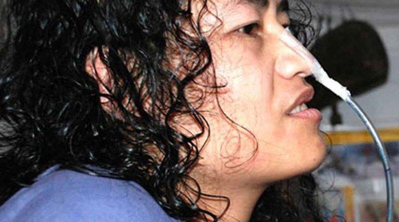 Irom Sharmila Chanu. Photo by Mongyamba, Wikipedia Commons.