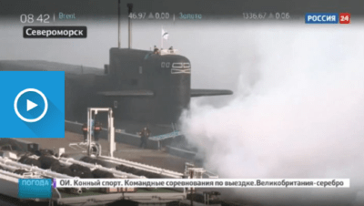 Broadcast on the Russian government-owned Rossiya-24 Source: Rossiya-24