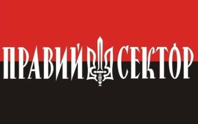 Right Sector flag