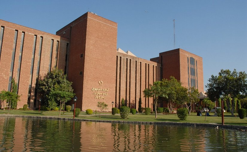 Shaukat Khanum Memorial Cancer Hospital & Research Centre (SKM) in Pakistan.