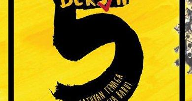 Logo for Malaysia's Bersih 5 rally. Source: Wikipedia Commons.