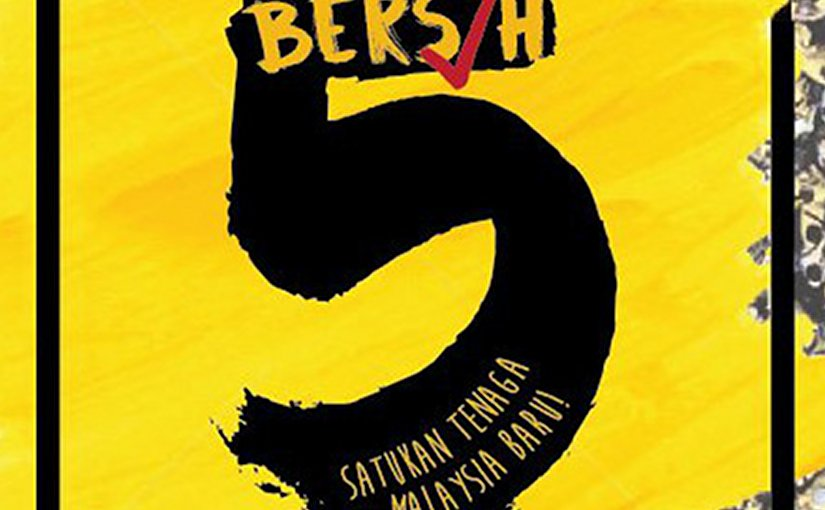 Logo for Malaysia's Bersih 5 rally. Source: Wikipedia Commons.
