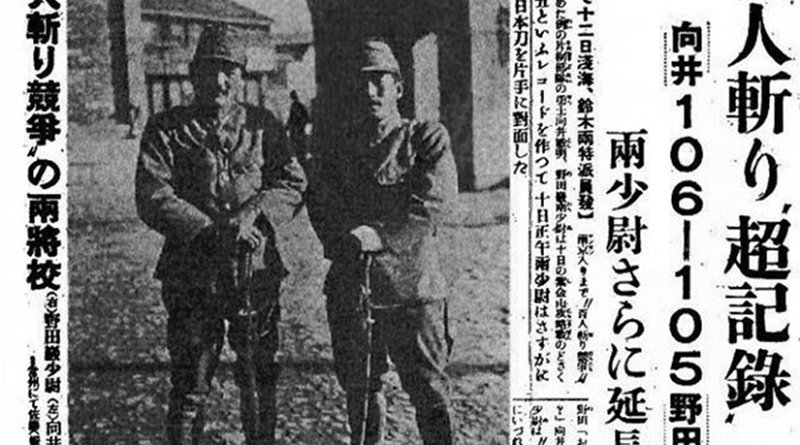 "The ""Contest To Cut Down 100 People"" by Tsuyoshi Noda and Toshiaki Mukai. The article was written by Kazuo Asaumi and Jiro Suzuki at the foot of the Purple Mountain, the photograph was taken by Shinju Sato in Changzhou in 12 December 1937. Source: Wikipedia Commons."