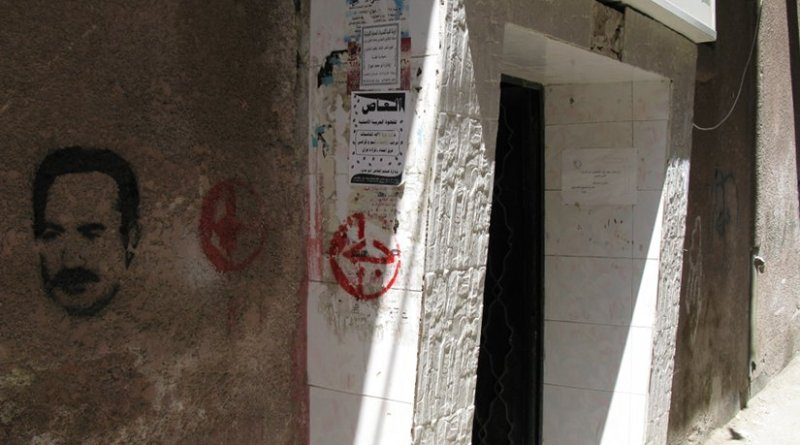 Jafra Palestinian Youth Center in Yarmouk Camp. Photo by Tobbe, Wikipedia Commons.