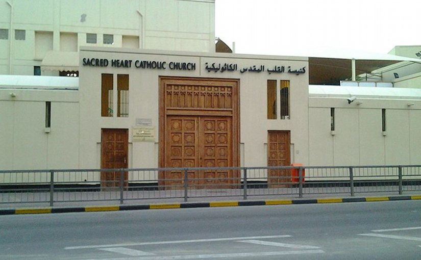 Sacred Heart Church in Manama, Bahrain. Photo by Ciacho5, Wikipedia Commons.