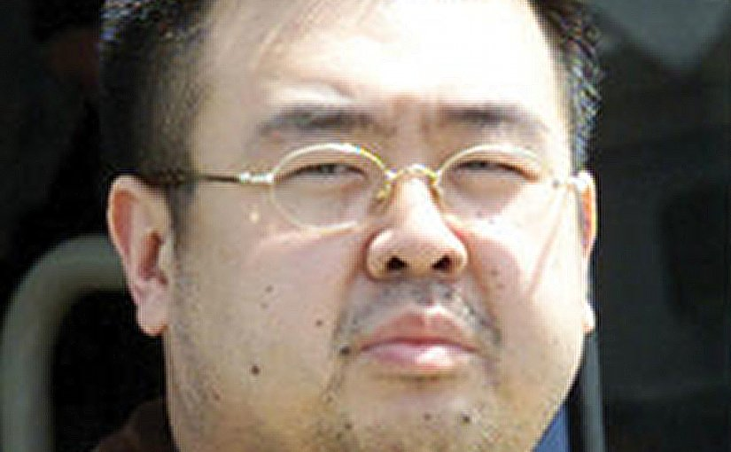 North Korea's Kim Jong-Nam. Photo by Hyundai News, Wikipedia Commons.